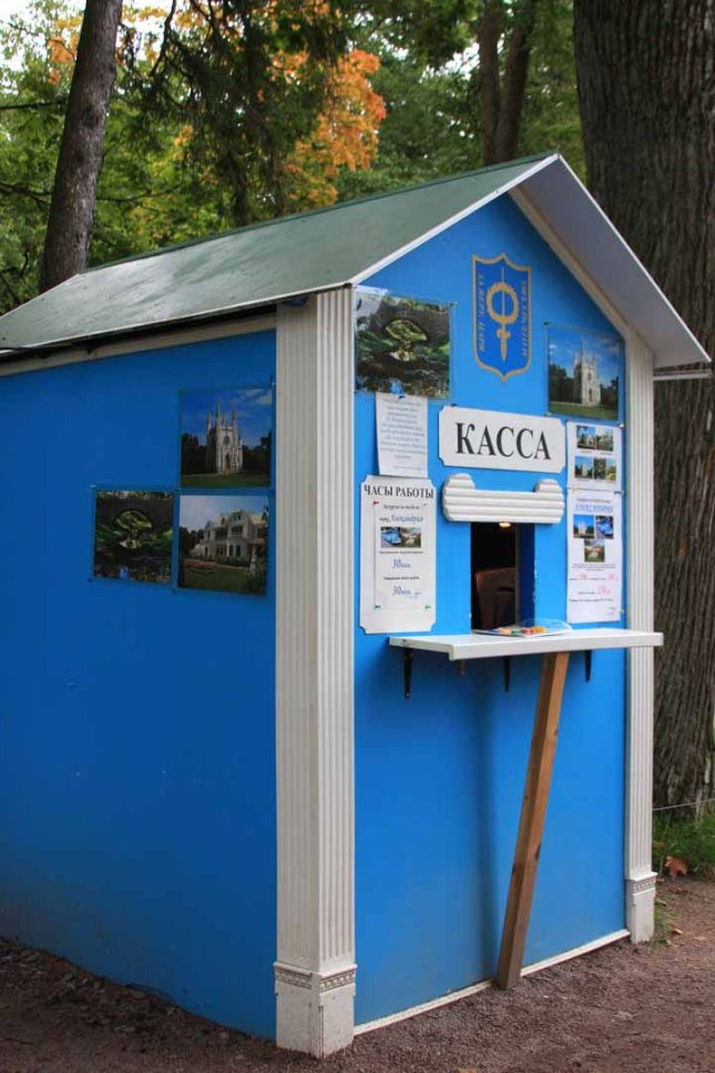 """Ticket booth for tram. I just took this picture because I thought """"Kacca"""" was a funny word.photo by Morgan Thomas"""